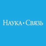 "Логотип ПАО ""Наука-Связь"""