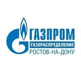 Логотип Газпром газораспределение Ростов-на-Дону