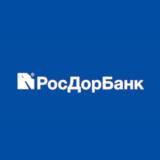 """Логотип ПАО """"РосДорБанк"""""""