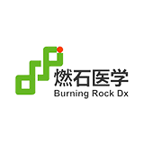 Логотип Burning Rock Biotech