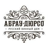 """Логотип ПАО """"Абрау – Дюрсо"""""""
