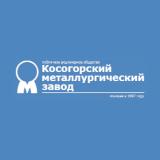 Логотип Косогорский металлургический завод